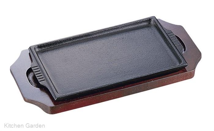 イシガキ ステーキ皿 角型 08-24 24cm