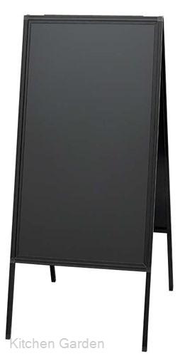 蛍光マーカー用アルミ枠スタンド黒板 ABD85-1【他商品との同梱配送不可・代引不可】