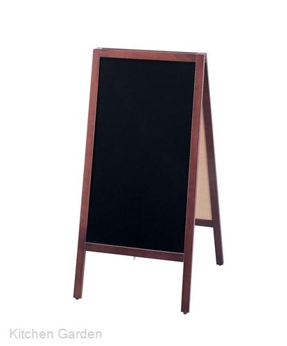 マーカー用 スタンド黒板 TBD70-4【他商品との同梱配送不可・代引不可】