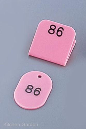 親子札(50ヶセット) KF969 1~50 ピンク