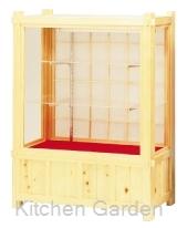 白木 サンプルケースUK-900H【他商品との同梱配送不可・代引不可】