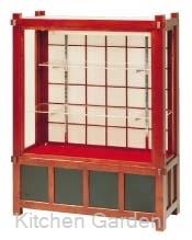 溜塗 サンプルケースUK-900B【他商品との同梱配送不可・代引不可】