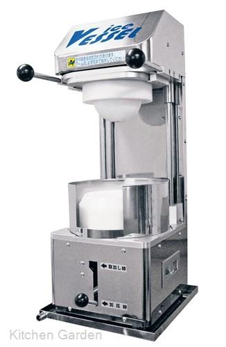 簡易型氷器製造機 AK-300 .【業務用調理用品のキッチンガーデン ~飲食店舗用品・厨房用品専門店~】
