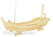 桧 宝舟 5尺