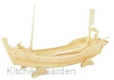 桧 宝舟 6.6尺