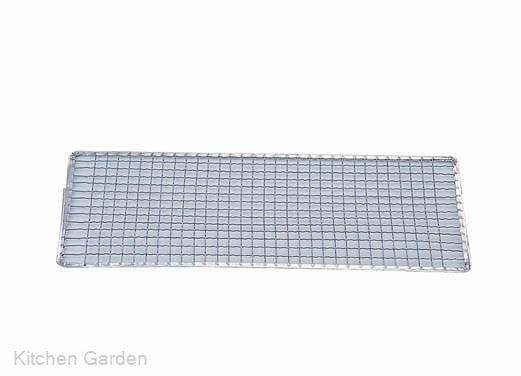 本日の目玉 使い捨て角型焼き網 焼網 内祝い 焼きアミ 亜鉛引 使い捨て網 長角型 S-3 200枚入