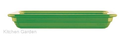 エミール・アンリ レクトン N1/1 3401 グリーン