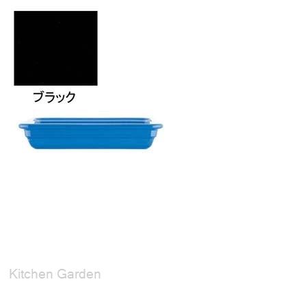 完売 エミール・アンリ レクトン N2/3 3423 ブラック, きぬずれ 59e51f13