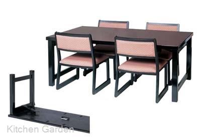 木製高脚テーブル M黒木目 4本脚 11000200 6人膳