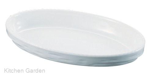 シェーンバルド オーバルグラタン皿 白 3011-40W .【小判型グラタン皿・オーバル型グラタン皿】