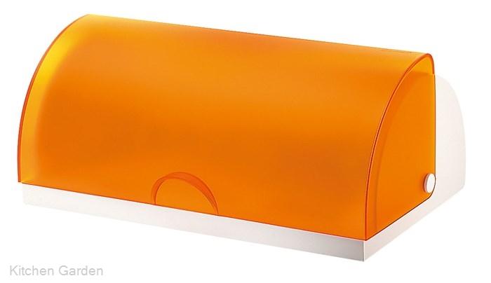 Guzzini(グッチーニ) ブレッドビン 0715.2445 オレンジ