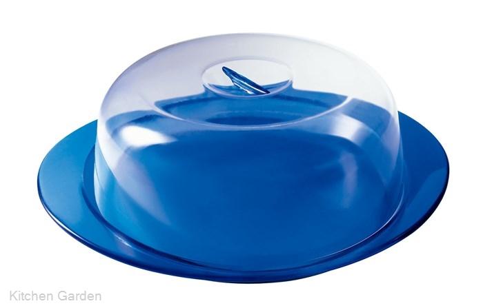 Guzzini(グッチーニ) ケーキサービングセット 2292.0068 ブルー