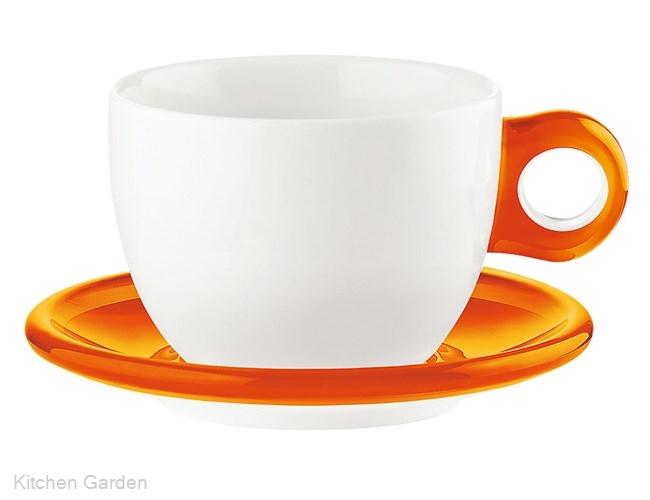 ラージコーヒーカップ 2客セット 2775.0045 オレンジ .【コーヒーカップ】