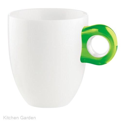 Guzzini(グッチーニ) マグカップ 2Pセット 2776.0044 グリーン