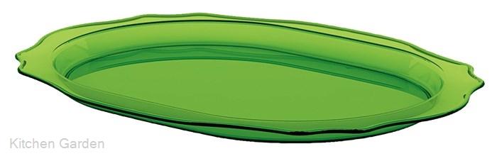 グッチーニ トレー 2899 0013 L グリーン