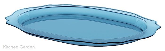グッチーニ トレー 2899 0081 L ブルー