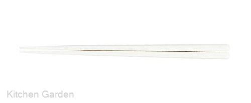 耐熱箸(50膳入り) 23cm アイボリー