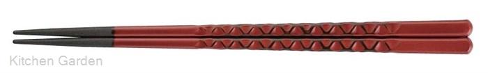 PBT亀甲箸 (10膳入り)根来 24cm 90030854
