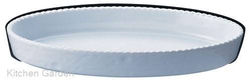 ロイヤル 小判グラタン皿 ホワイト PB200-48