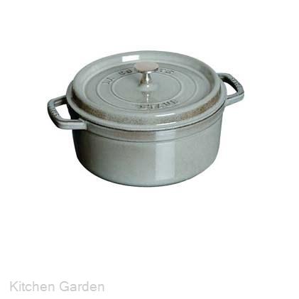 ストウブ ピコ・ココット ラウンド 22cm グレー40509-307 .【業務用調理用品のキッチンガーデン】