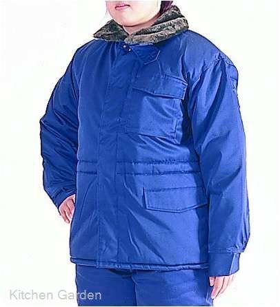 超低温 特殊防寒服MB-102 上衣 LL