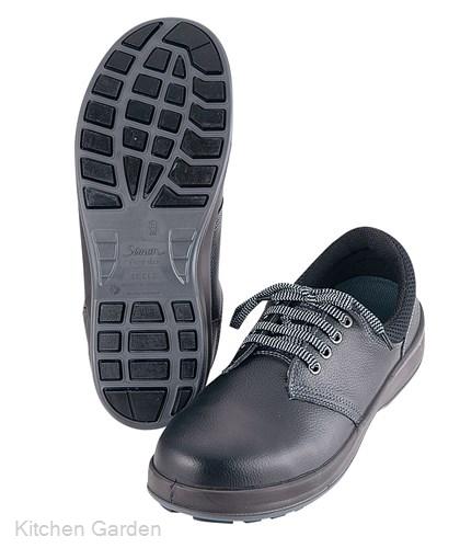 シモン 耐滑安全靴 ウォーキングセフティ SX3層WS-11 24cm