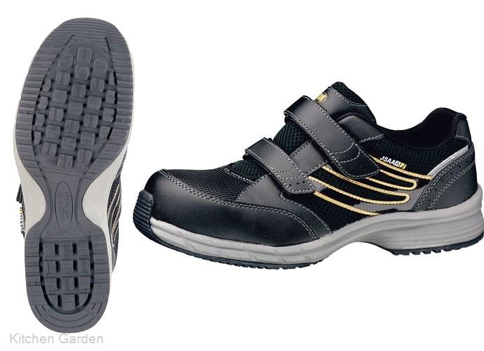 ミドリ 耐滑静電安全靴SLS-705 24.5cm