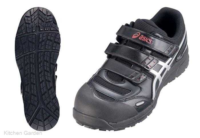 アシックス ウィンジョブ安全靴CP102 BK×シルバー 25.5cm