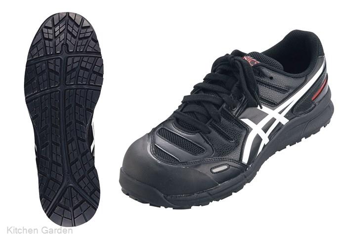 アシックス ウィンジョブ安全靴CP103 BK×ホワイト 25.5cm
