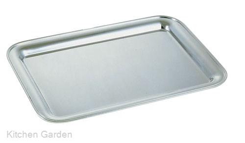 真鍮ブラスシルバー 角盆 32インチ