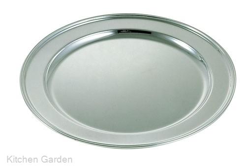 洋白3.8μ 丸肉皿 16インチ
