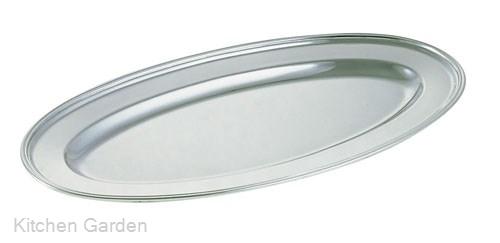 ホテルやレストランのビュッフェバイキング用品 魚皿プレート 即納送料無料 洋白3.8μ 豪華な 魚皿 24インチ