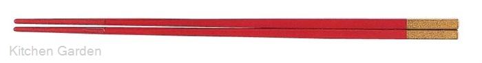 PBT和洋中角箸 ゴールド(10膳入り) 朱 85915540