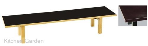 SA宴会卓(折脚)黒デコラ張1200×450×H330mm