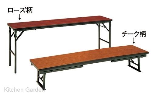 座卓兼用テーブル(ローズ柄) SZ26-RB