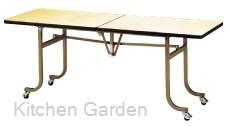 フライト 角テーブル KA1845