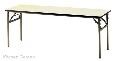 KB型 角テーブル KB1875