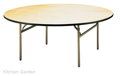 KB型 円テーブル KBR1500
