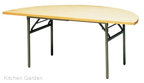 KB型 半円テーブル KBH1500