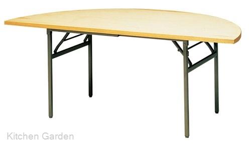 【正規逆輸入品】 KB型 半円テーブル KBH1800 KBH1800 KB型 .【業務用調理用品のキッチンガーデン 半円テーブル】, ナカグスクソン:fb0db64e --- fabricadecultura.org.br