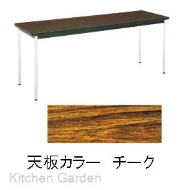 テーブル(棚無) MT2701 (A)チーク .【業務用調理用品のキッチンガーデン ~飲食店舗用品・厨房用品専門店~】