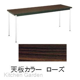 テーブル(棚無) MT2701 (B)ローズ