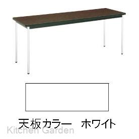 テーブル(棚無) MT2705 (C)ホワイト