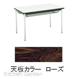 テーブル(棚付) MT2715 (B)ローズ