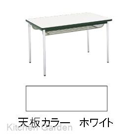 テーブル(棚付) MT2715 (C)ホワイト