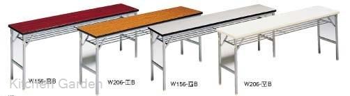 折りたたみ会議テーブルクランク式ワイド脚 (共縁)W206-V