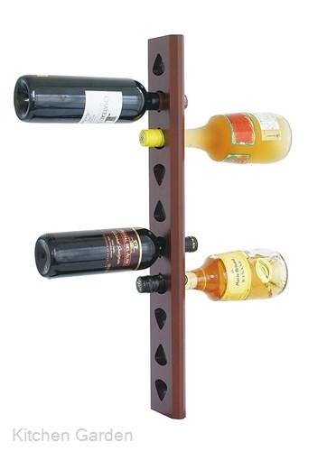 クサラ ワインボトルホルダー 壁取付式 WBH-W01