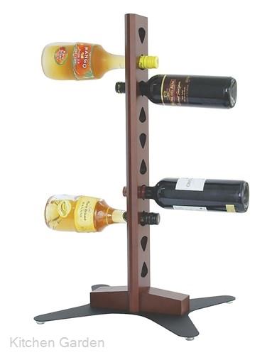 クサラ ワインボトルスタンド WBH-W02