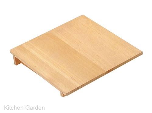 【部品商品】 木製 角セイロ用 傾斜蓋(サワラ材) 45cm用 .【せいろ蒸し器用蓋】