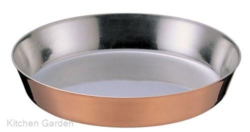 モービル 銅 タルトタタン 2196.28 φ280mm
